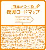 冊子PDF